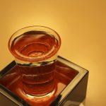 飲んでるだけじゃもったいない〜日本酒化粧水の作り方と使い方