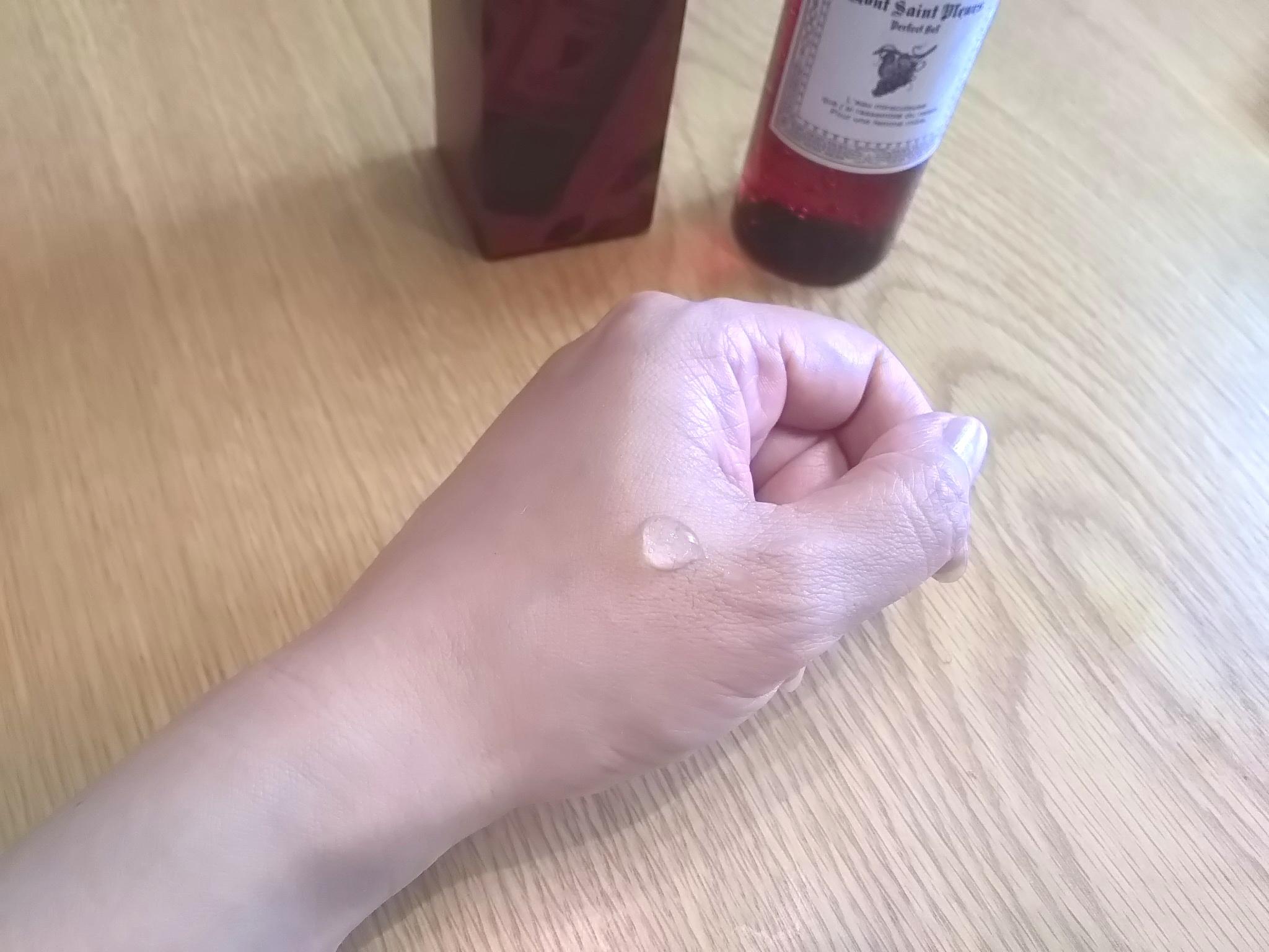 葡萄樹液ジェル 効果